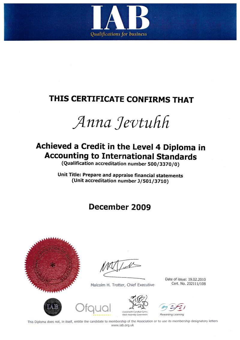 punamoon certificate