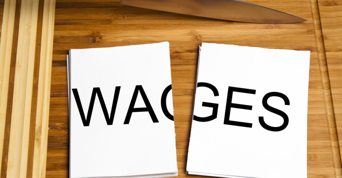 Уменьшение заработной платы